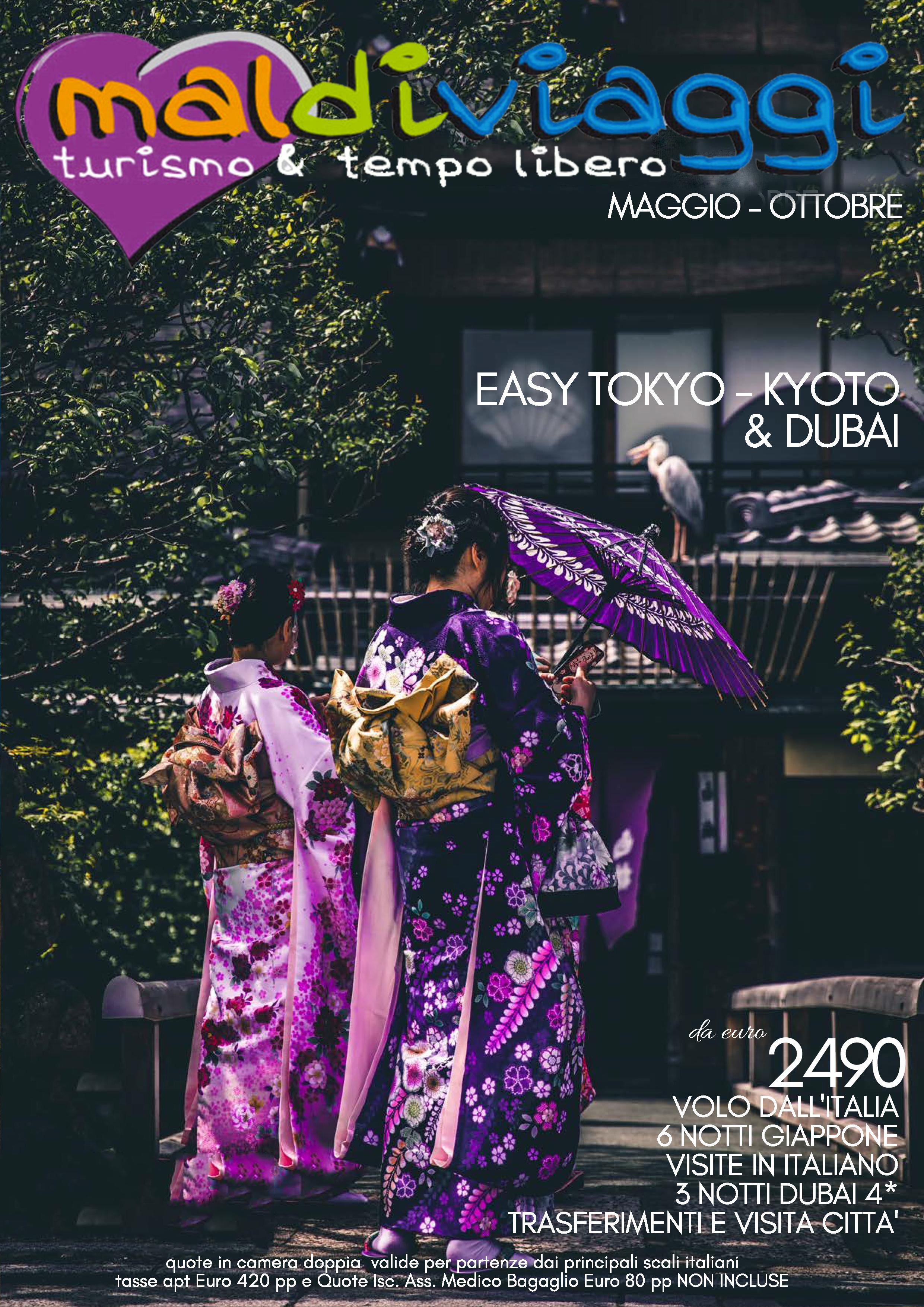 Tokyo/Kyoto